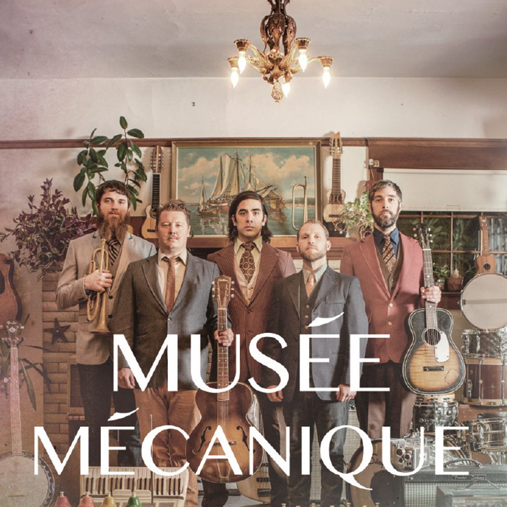mh-blog-musee