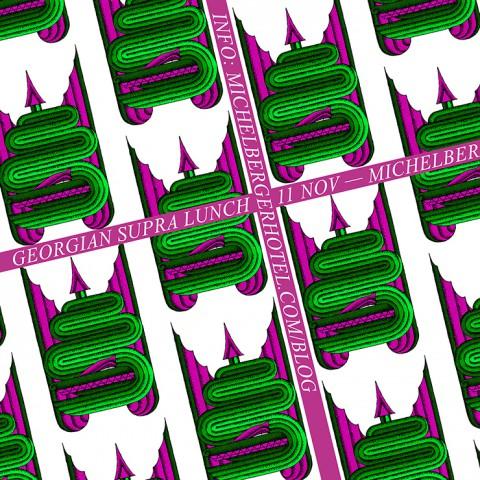 18-11-supra-lunch-digital-flyer square